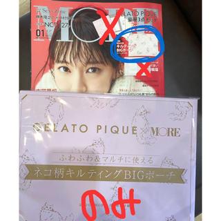 ジェラートピケ(gelato pique)のMORE 1月号 付録 gelato pique 猫柄キルティングBIGポーチ(ポーチ)