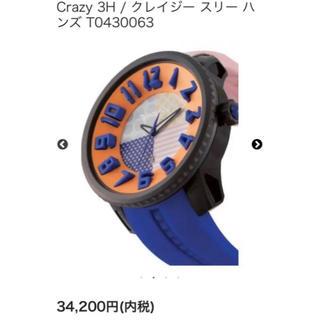 テンデンス(Tendence)のテンデンス腕時計(tendence) クレイジースリー ハンズ T0430063(腕時計)