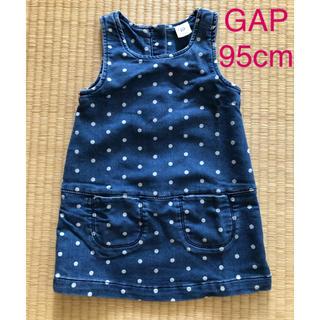 ベビーギャップ(babyGAP)のGAPデニムドットワンピース95cm(ワンピース)