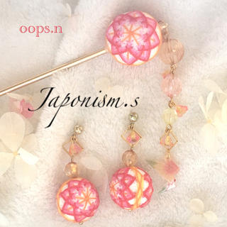 Japonism.s.39 牡丹 手毬 和 簪 ピアス or イヤリング セット(ピアス)