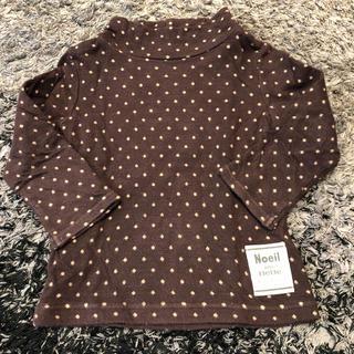 ベベノイユ(BEBE Noeil)の美品 BeBe Noeil 90センチ 【80センチ】タートルネック ロンT  (Tシャツ/カットソー)