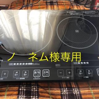 アイリスオーヤマ(アイリスオーヤマ)の美品 アイリスオーヤマ IHクッキングヒーター EIH1470V-B 2口 (IHレンジ)
