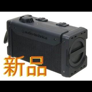 オーディオテクニカ(audio-technica)の✨新品✨Audio-technica AT-SPB300 ブラック(スピーカー)