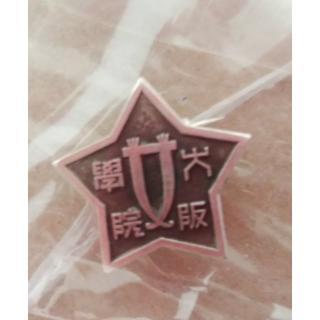 大阪女学院 校章 銀(小道具)