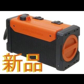 オーディオテクニカ(audio-technica)の✨新品✨Audio-technica AT-SPB300 オレンジ(スピーカー)