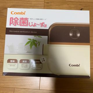 combi - コンビ 除菌じょーず α