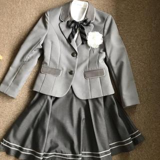 エル(ELLE)のELLE フォーマルスーツ 卒業式 160 女の子(ドレス/フォーマル)