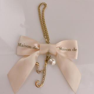 メゾンドフルール(Maison de FLEUR)のイニシャルチャーム Y(チャーム)