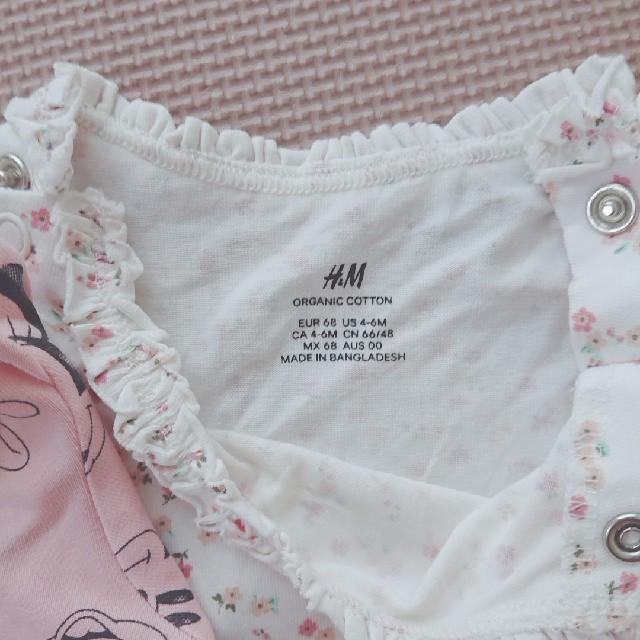 H&M(エイチアンドエム)のベビー服 キッズ/ベビー/マタニティのベビー服(~85cm)(その他)の商品写真