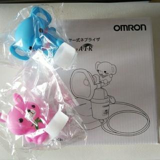 オムロン(OMRON)のCEM様専用♬OMRON マウスピース(その他)