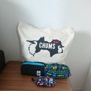 チャムス(CHUMS)のチャムス トート ポーチ セット(日用品/生活雑貨)