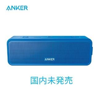 Anker SoundCore Select ブルー(スピーカー)