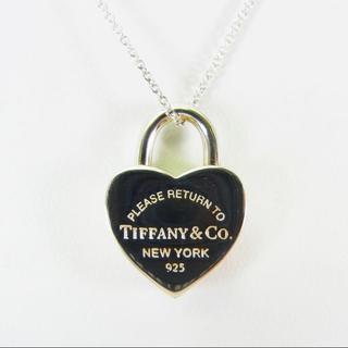 ティファニー(Tiffany & Co.)のTIFFANY/ティファニー 925 カデナ ハート ペンダント[g148-10(ネックレス)