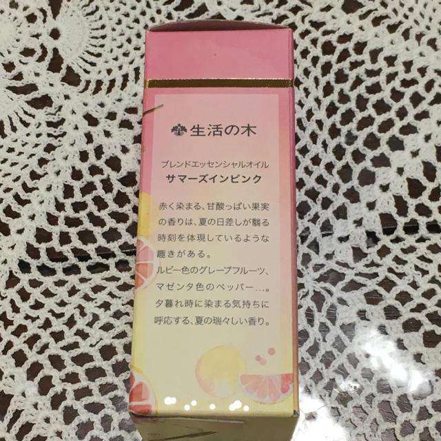 生活の木(セイカツノキ)のサマーズインピンク ブレンドエッセンシャルオイル30ml生活の木 コスメ/美容のリラクゼーション(エッセンシャルオイル(精油))の商品写真