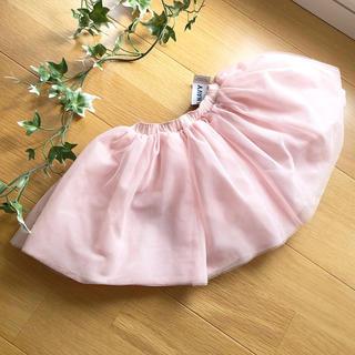 オールドネイビー(Old Navy)のチュールスカート ピンク ふわふわ 女の子 70 80(スカート)