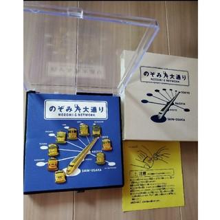 JR - 非売品☆年代物☆新品未使用品です JR東海ピンバッチ