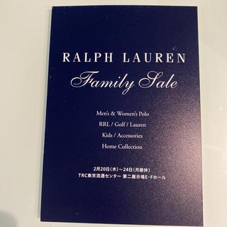 ポロラルフローレン(POLO RALPH LAUREN)のラルフローレン ファミリーセール  招待状 チケット(ショッピング)