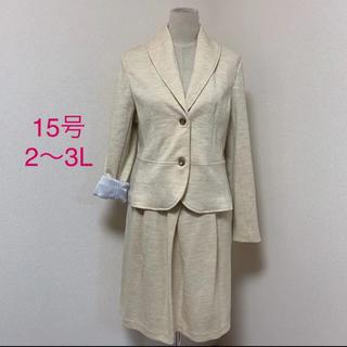 ランズエンド(LANDS'END)のランズエンド 15号 ラフ ウール カジュアルデザイン 綺麗な スーツ(スーツ)