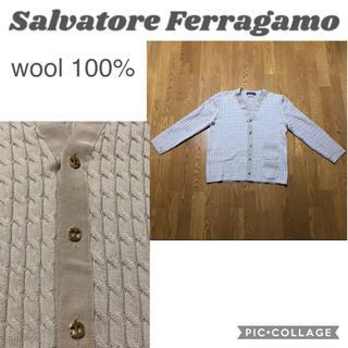 サルヴァトーレフェラガモ(Salvatore Ferragamo)の交渉可能 フェラガモ  グレージュ ケーブルニット カーディガン(カーディガン)