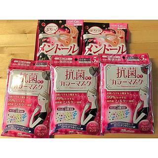 アイリスオーヤマ(アイリスオーヤマ)の使い捨てマスク❣️新品5袋❣️小さめ❣️(口臭防止/エチケット用品)