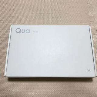 エルジーエレクトロニクス(LG Electronics)のキュアタブ 新品(タブレット)