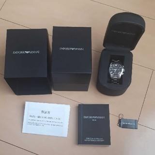エンポリオアルマーニ(Emporio Armani)のエンポリオ・アルマーニ 腕時計【AR0674】(腕時計)