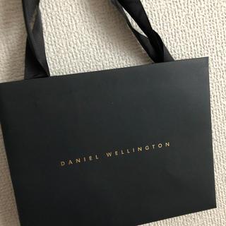 ダニエルウェリントン(Daniel Wellington)のダニエルウェリントン 紙袋(ショップ袋)