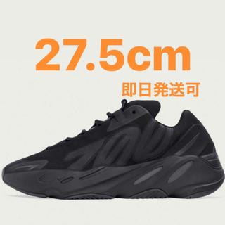 アディダス(adidas)のADIDAS YEEZY BOOST 700 MNVN(スニーカー)