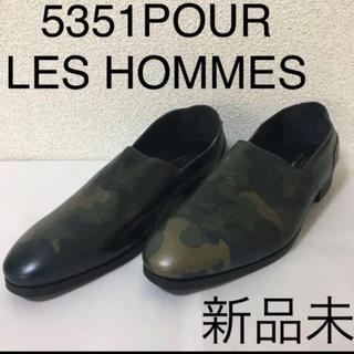 5351 POUR LES HOMMES - 新品◆5351POUR LES HOMMES◆レザー スリッポン シューズ 迷彩