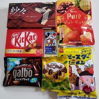 ネスレ(Nestle)のお菓子詰め合わせ☆(菓子/デザート)