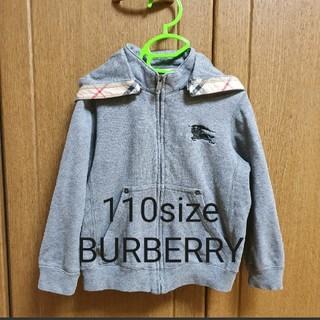バーバリー(BURBERRY)の【うさぎ様専用】美品110sizeパーカーBURBERRY(ジャケット/上着)