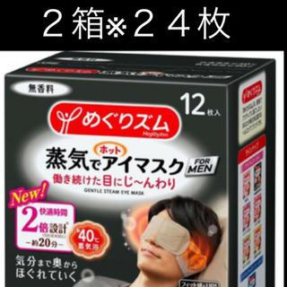 花王 - めぐりズム 蒸気でホットアイマスク FORMEN  24枚
