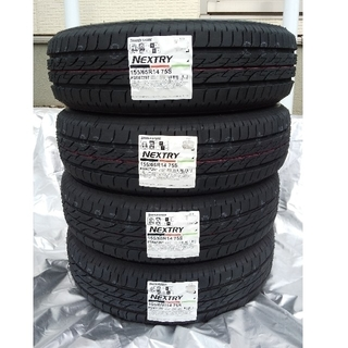 BRIDGESTONE - 新品タイヤ 155/65R14 ブリヂストン ネクストリー 4本