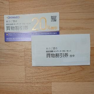 ニジュウサンク(23区)のオンワード(ショッピング)