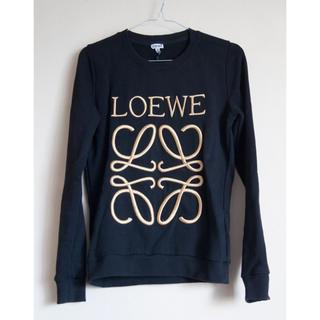 ロエベ(LOEWE)の美品 Loewe ロエベ スウェット ロゴ アナグラム XS ネイビー(トレーナー/スウェット)