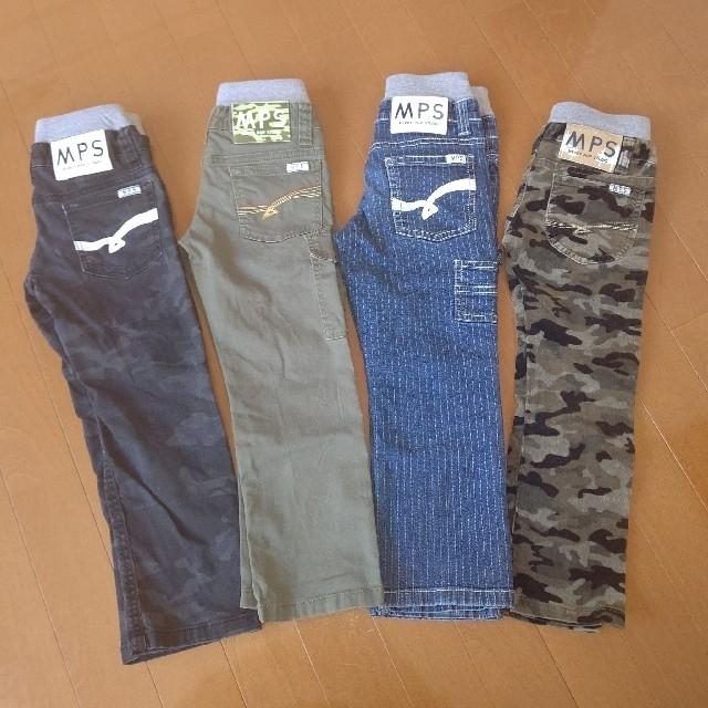 MPS(エムピーエス)のMPSパンツ 4本セット  110cm キッズ/ベビー/マタニティのキッズ服男の子用(90cm~)(パンツ/スパッツ)の商品写真