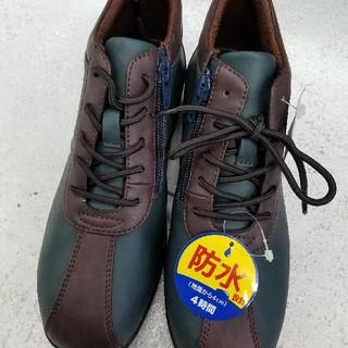 ムーンスター(MOONSTAR )の新品防寒ブーツ(ブーツ)