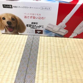 アイリスオーヤマ(アイリスオーヤマ)のペット用 軽量スティッククリーナー(犬)