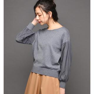 ディスコート(Discoat)のDiscoat 袖チュールバルーンプルオーバー(ニット/セーター)
