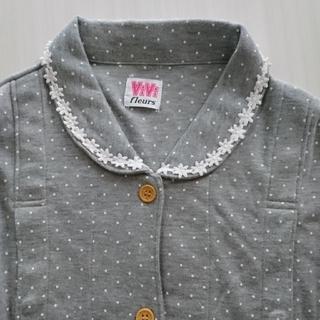 アカチャンホンポ(アカチャンホンポ)のマタニティ 授乳用 パジャマ(マタニティパジャマ)
