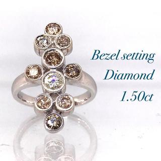 新品【ベゼルセッティング】大粒ダイヤ 1.5カラット WG製 縦長デザインリング(リング(指輪))