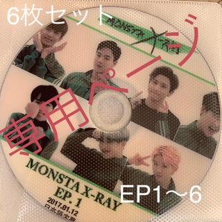 MONSTA X- REY     REY2   14枚セット(アイドル)