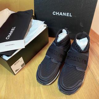 CHANEL - 2018 シャネル スニーカー ソックススニーカー 黒 ブラック CHANEL