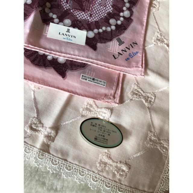 LANVIN en Bleu(ランバンオンブルー)の新品未使用☆ランバンオンブルー  トッカ ハンカチ 2枚 セット レディースのファッション小物(ハンカチ)の商品写真