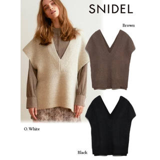 snidel - 完売❤️新品タグ付 SNIDEL オーバーミラノリブベスト ブラック