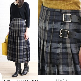 オニール(O'NEILL)のオニールオブダブリン 巻きスカート ロングスカート(ロングスカート)
