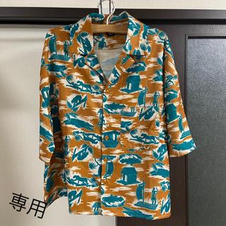 merlot - 【merlot】ジャングル柄 オープンカラーシャツ (サイズ フリー)