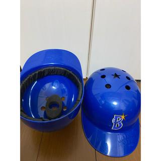 横浜DeNAベイスターズ - ヘルメット