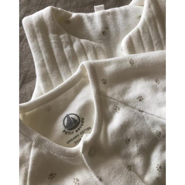 PETIT BATEAU(プチバトー)のプチバトー チュビックキルティング 3点セット キッズ/ベビー/マタニティのベビー服(~85cm)(その他)の商品写真