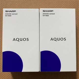 アンドロイド(ANDROID)の【新品未開封】SHARP AQUOS sense2 SH-M08  2台(スマートフォン本体)